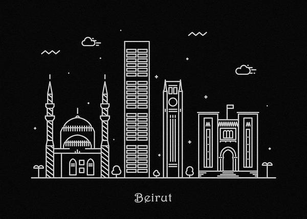 Beirut Skyline Travel Poster Art Print