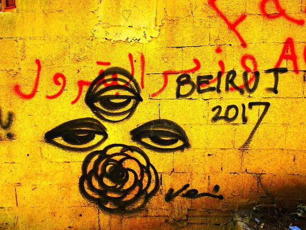 Arte Photograph - Beirut Yellow Wall 2017 by Funkpix Photo Hunter