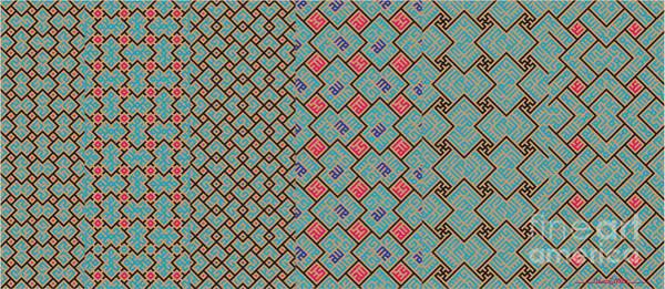 Digital Art - Bibi Khanum Ds Patterns Mug No.1  by Mamoun Sakkal