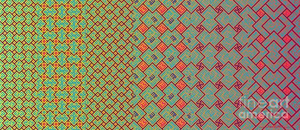 Digital Art - Bibi Khanum Ds Patterns Mug No.8 by Mamoun Sakkal