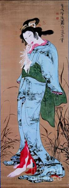 Wall Art - Painting - Bijin Zu by Pg Reproductions