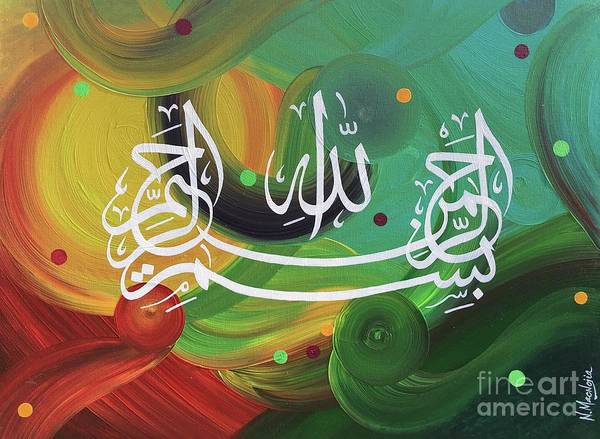 Art Print featuring the painting Bismillah-arahman-arahim by Nizar MacNojia