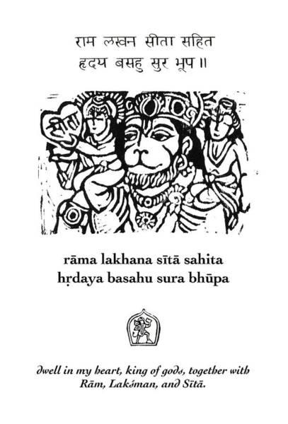 Wall Art - Digital Art - Black And White Hanuman Chalisa Page 58 by Jennifer Mazzucco