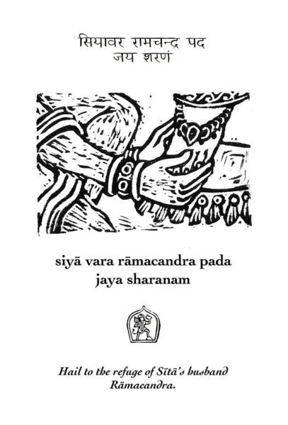 Wall Art - Digital Art - Black And White Hanuman Chalisa Page 59 by Jennifer Mazzucco
