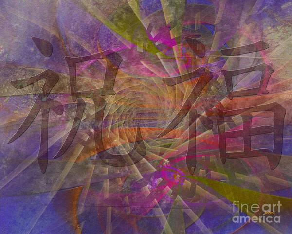 Kanji Digital Art - Blessing by John Beck