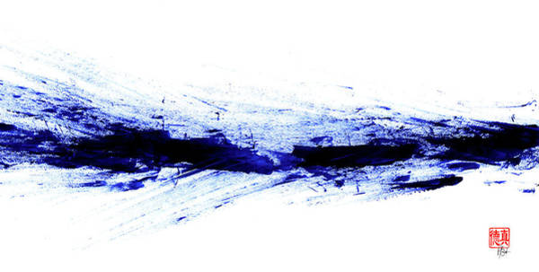 Painting - Blue II by Peter Cutler