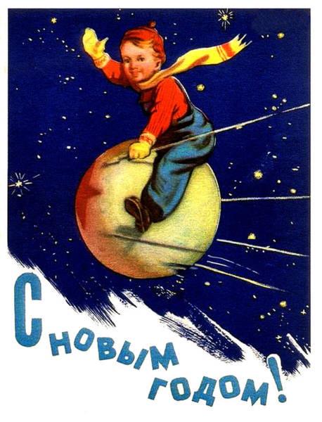 Propaganda Digital Art - Boy Is Riding Russian Satellite by Long Shot