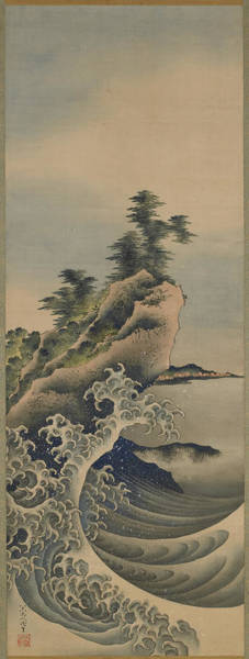 Painting - Breaking Waves by Katsushika Hokusai