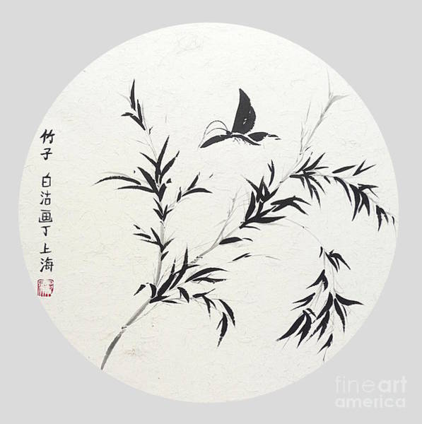 Chinese Brush Painting - Breeze Of Spring by Birgit Moldenhauer