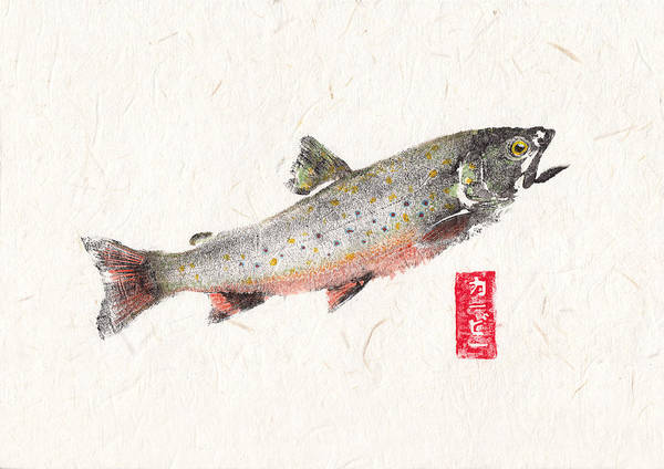 Brook Mixed Media - Brooktrout Spawn Color #br0004 by Kirby Wilson
