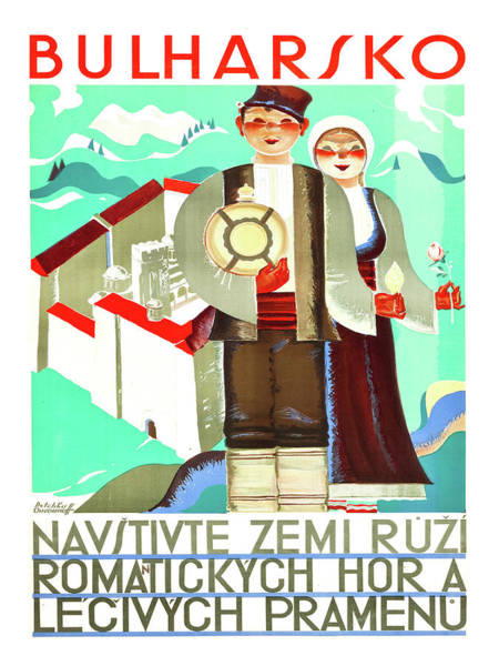 Wall Art - Painting - Bulgaria, Couple In Traditional Costumes, Vintage Travel Poster by Long Shot