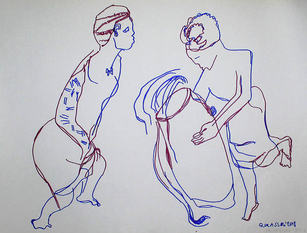 Initiation Painting - Bwiti Initiation Dance Gabon by Gloria Ssali