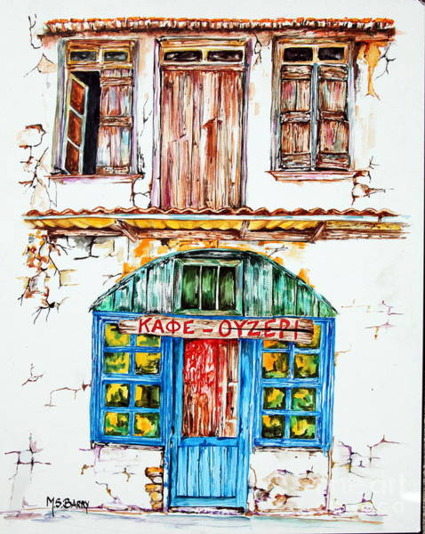 Painting - Cafe Ouzeri by Maria Barry