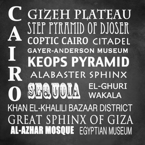 Famous Places Digital Art - Cairo Famous Landmarks by Patricia Lintner