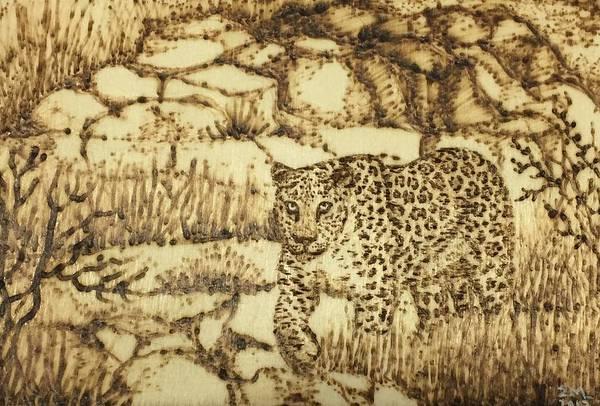 Painting - Camouflage by Elizabeth Mundaden