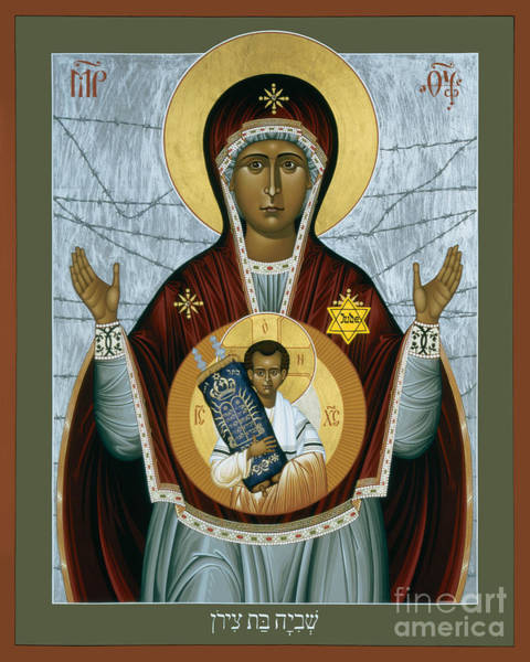 Painting - Captive Daughter Of Zion - Rlcdz by Br Robert Lentz OFM