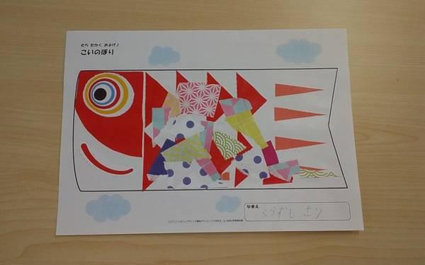 Drawing - Carp Streamer by Sari Kurazusi