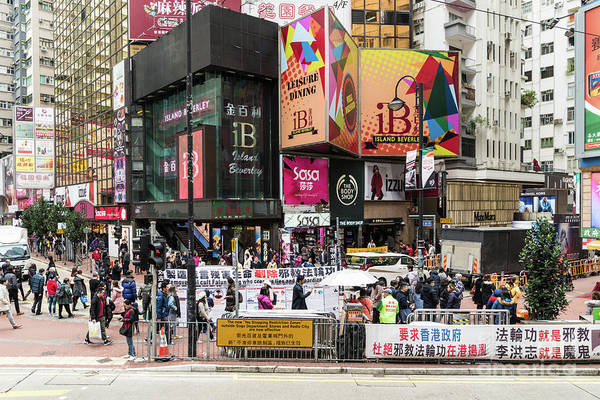 Photograph -  Causeway Bay Shopping District In Hong Kong by Didier Marti