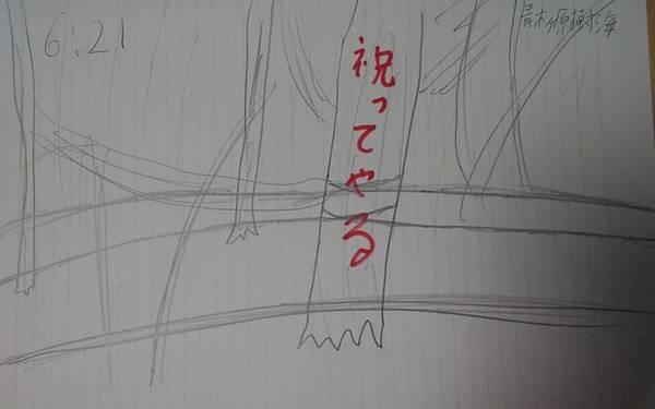 Drawing - Celebrate by Sari Kurazusi