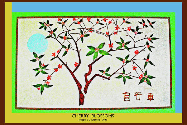 Painting - Cherry Blossoms by Joseph Coulombe