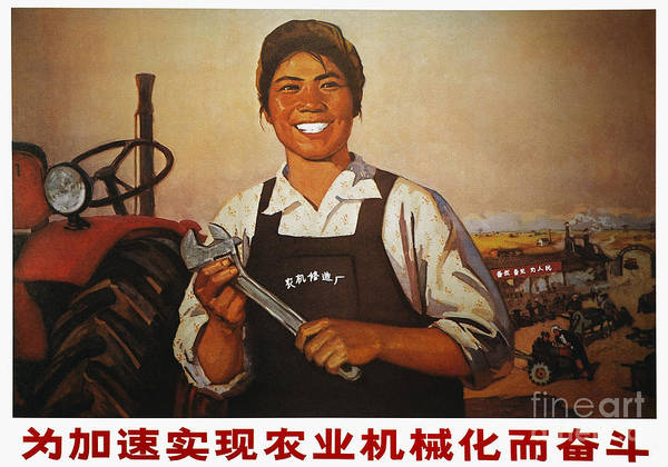 Photograph - China: Poster, 1971 by Granger