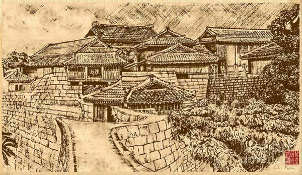 Drawing - China Village by Lita Kelley