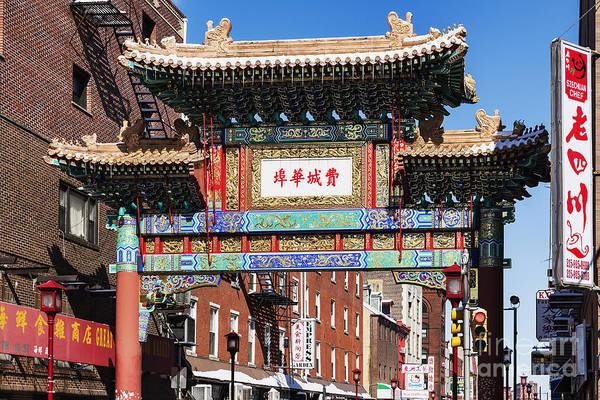 Wall Art - Photograph - Chinatown Arch Philadelphia by John Greim