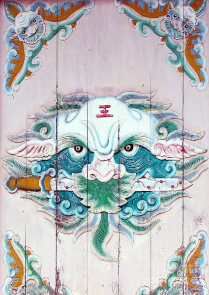 Chinese House God Art Print