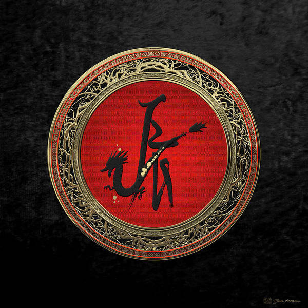 Digital Art - Chinese Zodiac - Year Of The Dragon On Black Velvet by Serge Averbukh