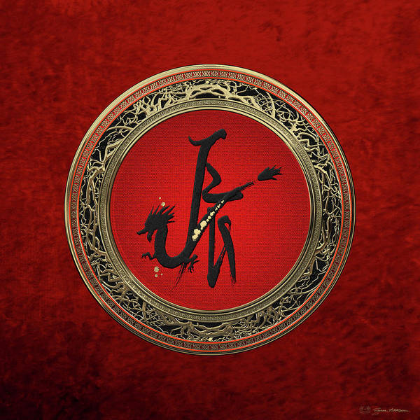 Digital Art - Chinese Zodiac - Year Of The Dragon On Red Velvet by Serge Averbukh