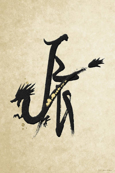 Digital Art - Chinese Zodiac - Year Of The Dragon On Rice Paper by Serge Averbukh