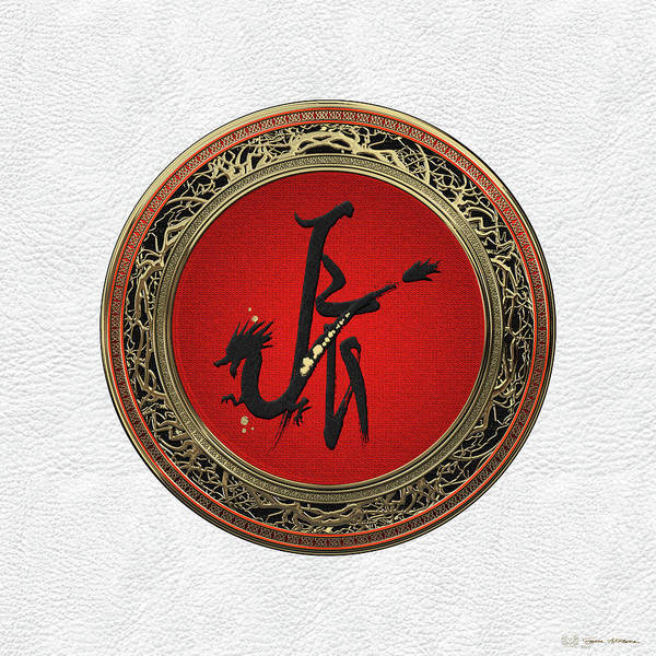 Digital Art - Chinese Zodiac - Year Of The Dragon On White Leather by Serge Averbukh