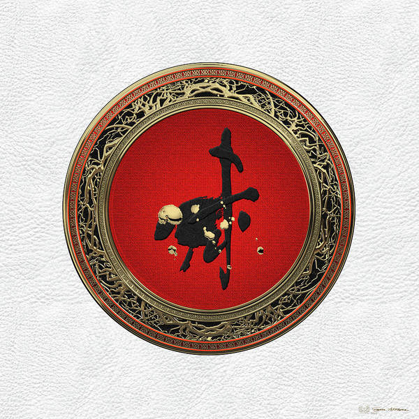 Digital Art - Chinese Zodiac - Year Of The Goat On White Leather by Serge Averbukh