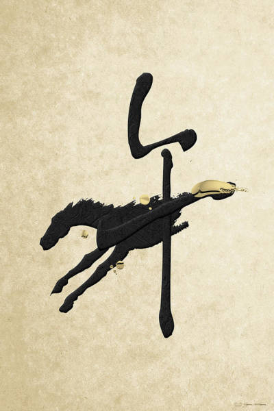 Digital Art - Chinese Zodiac - Year Of The Horse On Rice Paper by Serge Averbukh