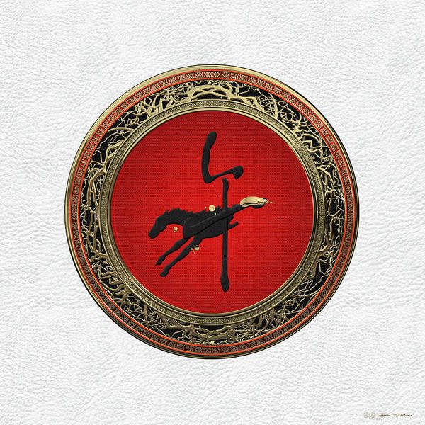 Digital Art - Chinese Zodiac - Year Of The Horse On White Leather by Serge Averbukh