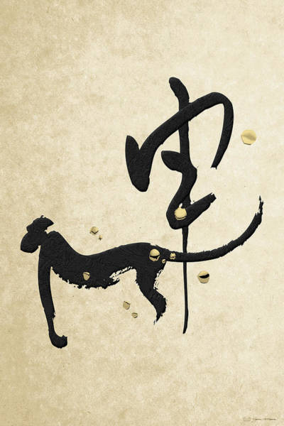 Digital Art - Chinese Zodiac - Year Of The Monkey On Rice Paper by Serge Averbukh