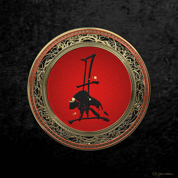 Digital Art - Chinese Zodiac - Year Of The Ox On Black Velvet by Serge Averbukh