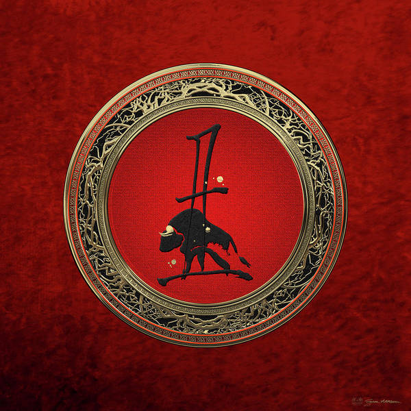 Digital Art - Chinese Zodiac - Year Of The Ox On Red Velvet by Serge Averbukh