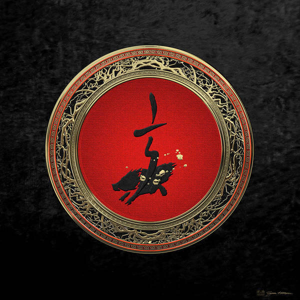 Digital Art - Chinese Zodiac - Year Of The Pig On Black Velvet by Serge Averbukh