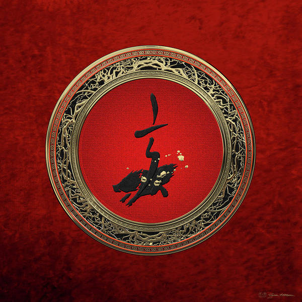 Fate Digital Art - Chinese Zodiac - Year Of The Pig On Red Velvet by Serge Averbukh