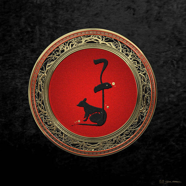 Digital Art - Chinese Zodiac - Year Of The Rat On Black Velvet by Serge Averbukh