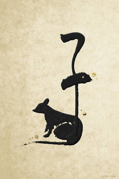 Fate Digital Art - Chinese Zodiac - Year Of The Rat On Rice Paper by Serge Averbukh