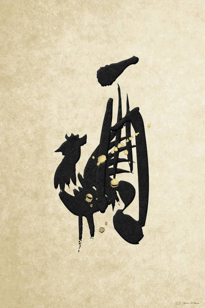 Digital Art - Chinese Zodiac - Year Of The Rooster On Rice Paper by Serge Averbukh