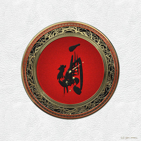 Digital Art - Chinese Zodiac - Year Of The Rooster On White Leather by Serge Averbukh