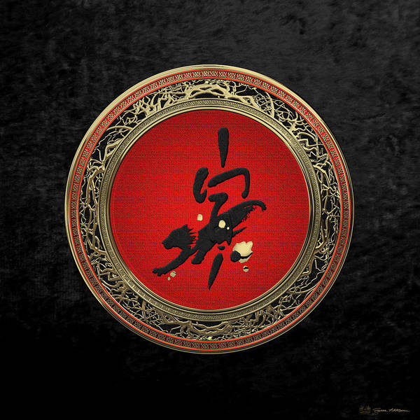 Digital Art - Chinese Zodiac - Year Of The Tiger On Black Velvet by Serge Averbukh