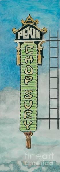 Montana Drawing - Chop Suey by Glenda Zuckerman