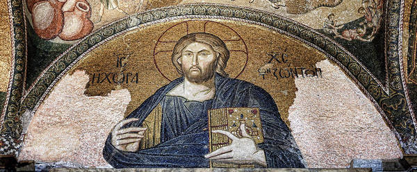 Cathedral Of Christ The Savior Photograph - Christ Pantocrator -- Chora by Stephen Stookey