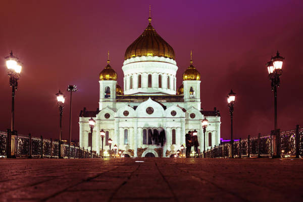 Cathedral Of Christ The Savior Photograph - Christ The Savior Cathedral And Patriarchal Bridge At Night, by Anna Finist