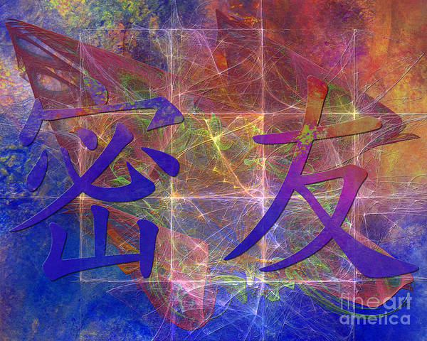 Kanji Digital Art - Close Friends by John Beck