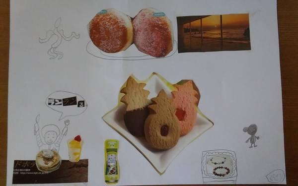 Food And Beverage Drawing - Collage by Sari Kurazusi